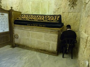 King David's Tomb after extensive renovations were completed in 2014 (Seetheholyland.net)
