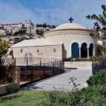 Mary of Nazareth International Center