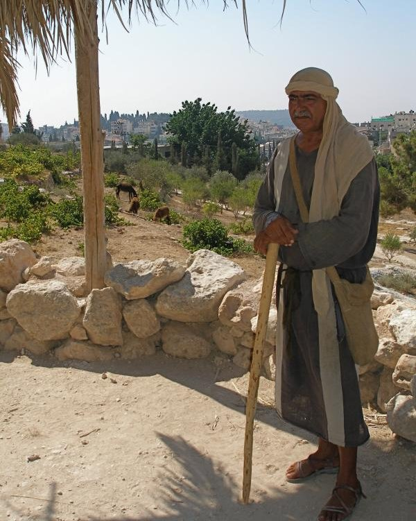 Nazareth Village « See The Holy Land