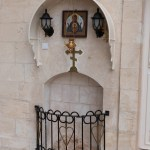 Rock on which the Orthodox believe Mary was standing when Jesus went up to heaven (Seetheholyland.net)