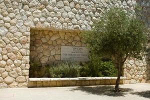 Shrine of the Book