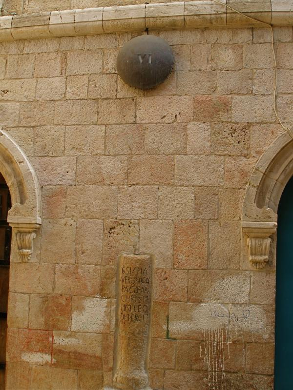 Via Dolorosa « See The Holy Land