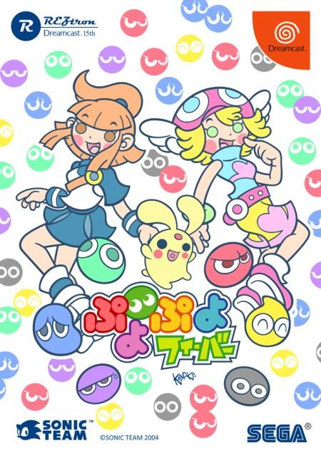 Puyo Puyo Fever by Kopke