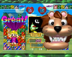 Baku-Baku-Animal-Sega-Gameplay-Screenshot-3
