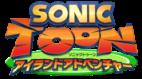 SonicToon_3DS_logo