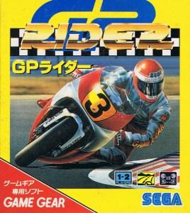 sega-game-gear-gp-rider-jap