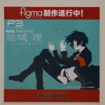 P3 Yuki Makoto Figma announcement