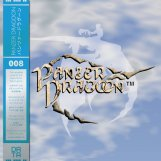 panzer-dragoon-revenge-of-shinobi-04