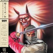 panzer-dragoon-revenge-of-shinobi-05