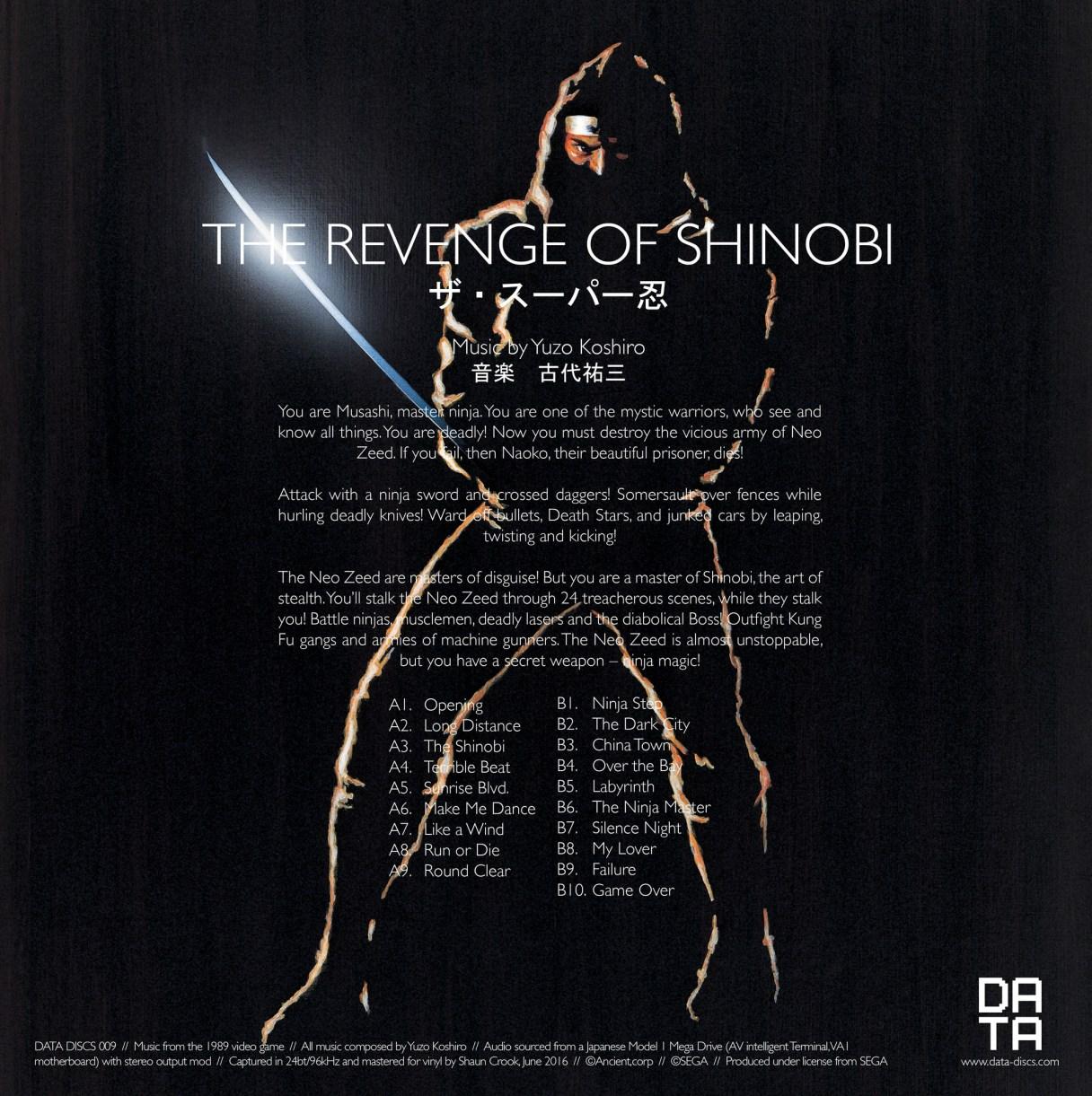 panzer-dragoon-revenge-of-shinobi-08