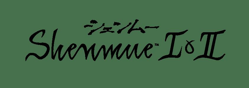 SHENMUE12_LOGO_BL_1523616753