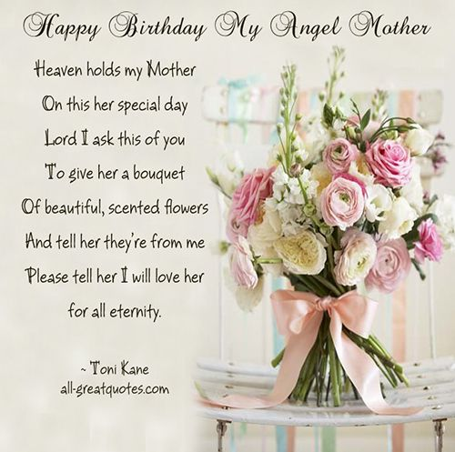 Letter To My Mom On Her Birthday - Newletterjdi co