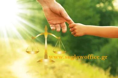 απαγωγή παιδιών δικηγόρος, απαγωγή τέκνων δικηγόρος, αρπαγή ανηλίκων τέκνων δικηγόρος, απαγωγή ανηλίκων παιδιών δικηγόρος, www.seglawoffice.gr