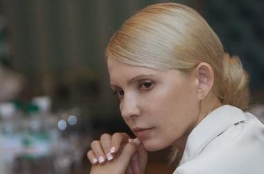 <p> Юлія Тимошенко. Фото: БЮТ </ p>