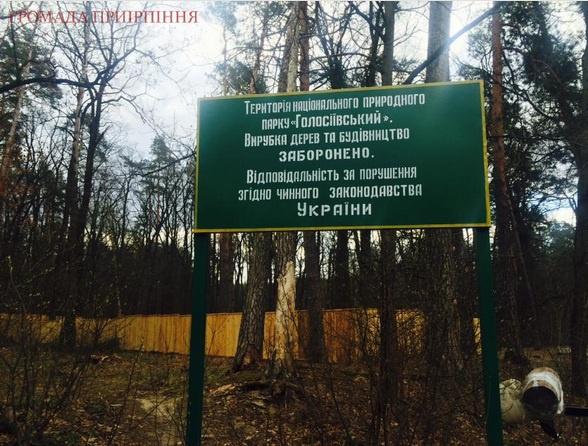 hostomel_rubka