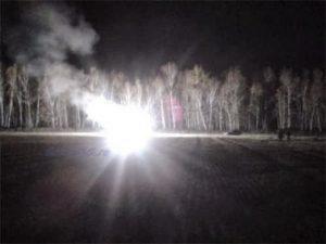 Russia: precipita in una foresta un'oggetto luminoso