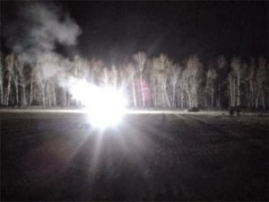 Russia: precipita in una foresta un'oggetto luminoso