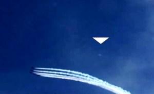 Filmato Ufo tra le Freccie Tricolori a Forte dei Marmi