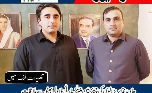 Javed Nazeer Bralvi