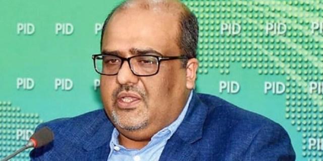 Shahzad Akbar