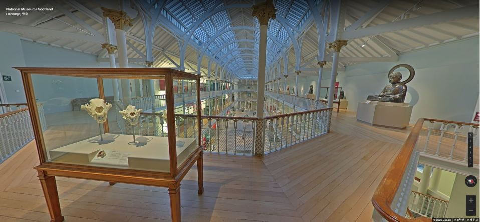 Screenshot of Street View on National Museum of Scotland's virtual tours
