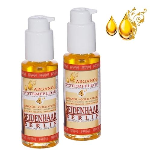 Haarfluid Arganöl-Gold-Fluid im Sparset