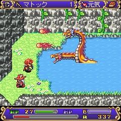 Final Fantasy Adventure The Seikens Secret Of Mana