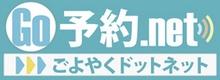 五橋整骨院(予約ネット)logo