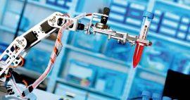 Beneficios de las tendencias tecnológicas en el área de salud