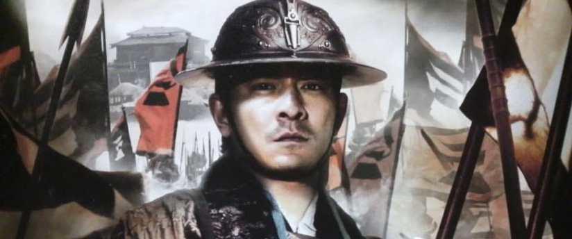 ダニエル・リー 監督 三国志