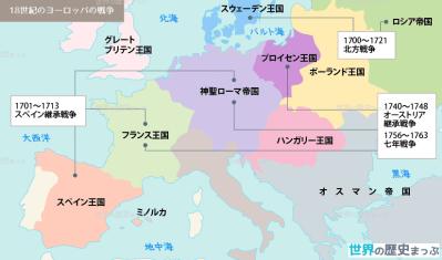 18世紀のヨーロッパの戦争地図