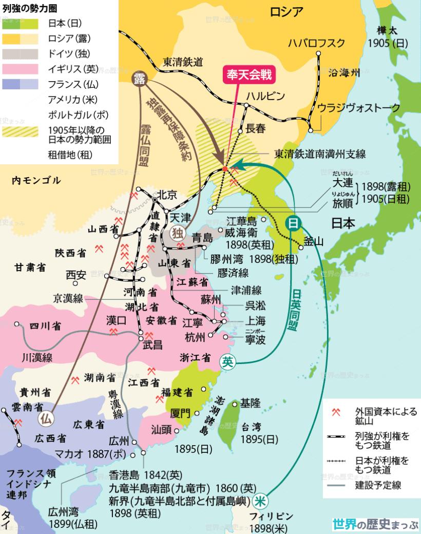 中国分割 列強による中国の分割地図 列強の中国侵略