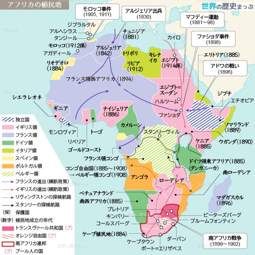 ベルリン=コンゴ会議 イタリア=トルコ戦争 アフリカの植民地化 アフリカの植民地化地図
