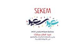 Eid Al-Fitr SEKEM
