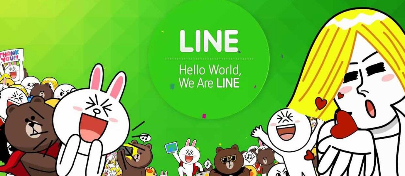 Ayo Bergabung Group Chat SKM di LINE SQUARE