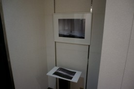 hiroko-inoue-installation_dsc05941