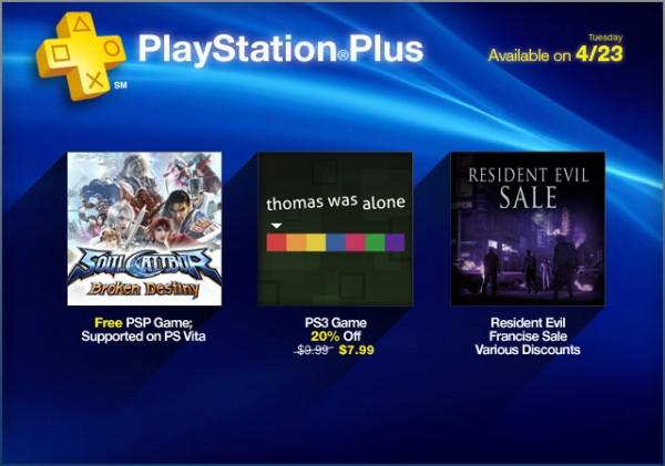 Playstation Plus Games Resident Evil Soul Calibur