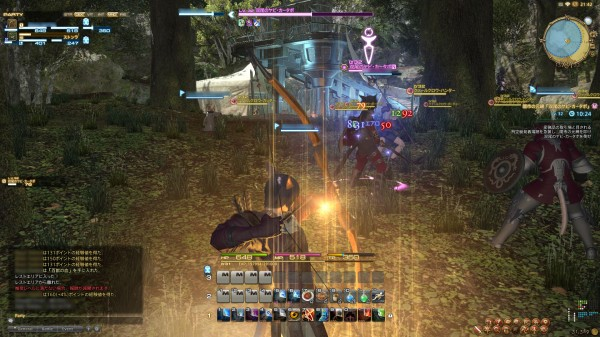 Final Fantasy XIV A Realm Reborn Battle Screenshot