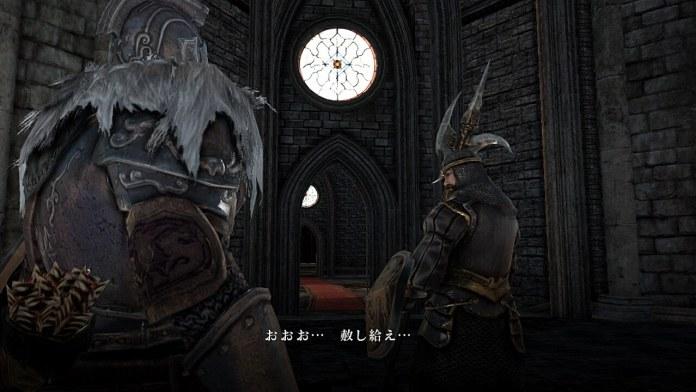 Dark Souls II - Blue Sentinel Targray