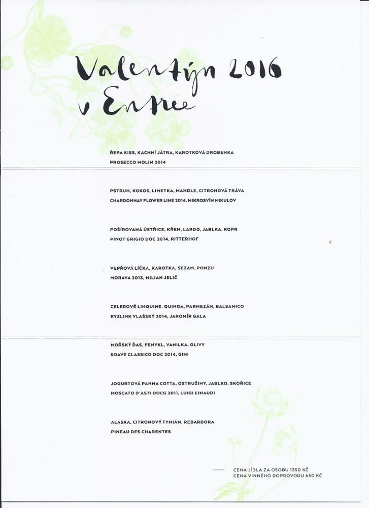 Valentine's menu in Entrée Restaurant