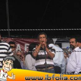 51anosdeibiquera - 2009 (343)
