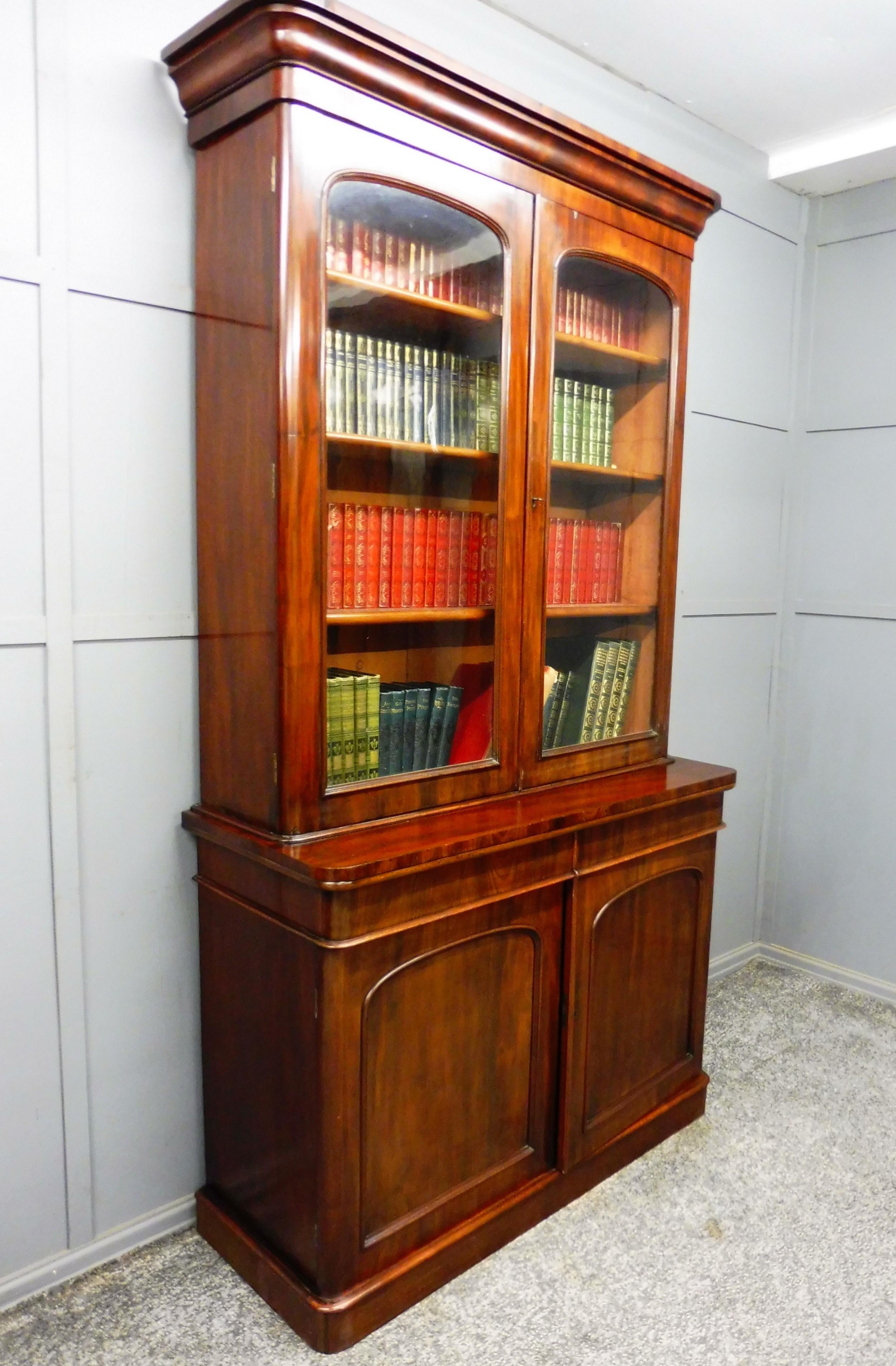 Good Quality Victorian Mahogany Bookcase 645525