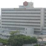 Cartagena, Bolívar Multa a Hospital Universitario del Caribe