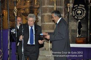 Premio Cruz de Guía 2012 Cofradía del Ecce Homo