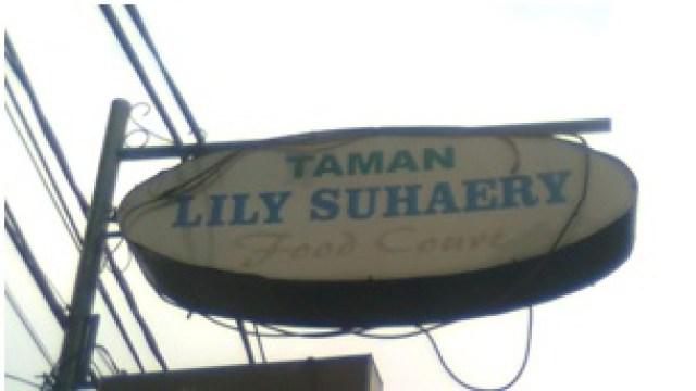 Plang-Taman-Lily-Suheiry-di-Jalan-Listrik.