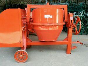 molen mixer