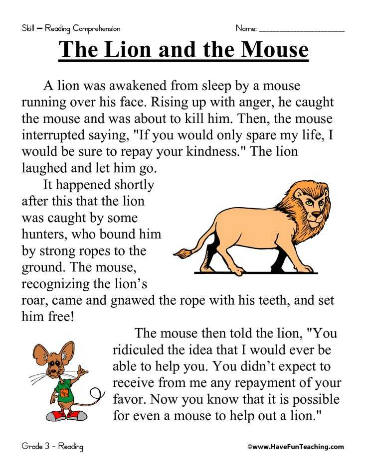 1st Grade Reading Worksheets Pdf and 12 Best Places to Visit Images On Pinterest