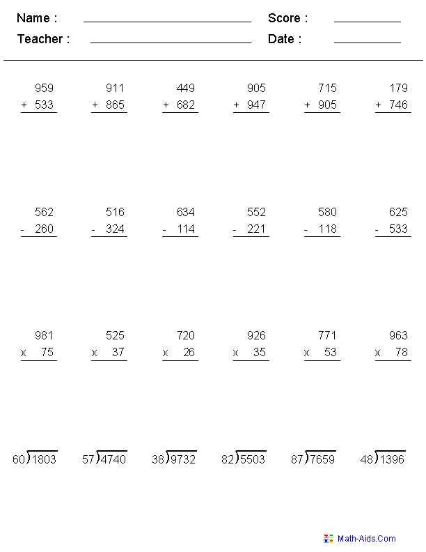 Adding Subtracting Multiplying and Dividing Fractions Worksheet Along with Mixed Problems Worksheets