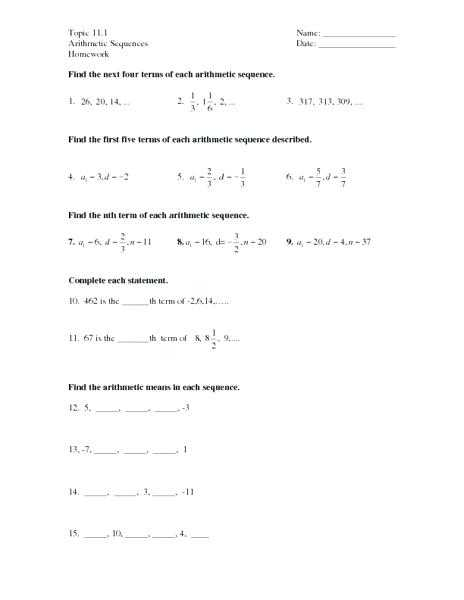 Arithmetic Sequence Worksheet 1 or Geometric Sequence Worksheet Arithmetic Geometric Sequence Worksheet