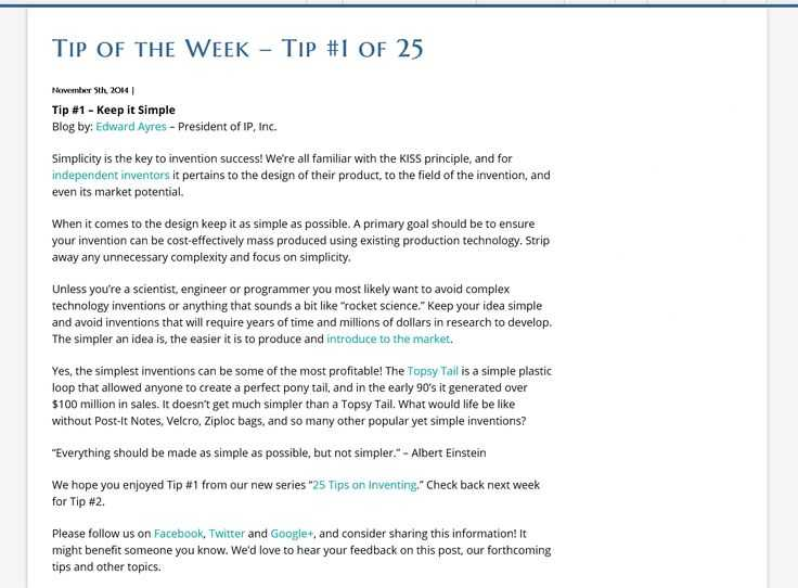 Chapter 9 Section 1 the Market Revolution Worksheet Answers Along with 27 Best 25 Tips On Inventing Images On Pinterest